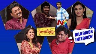 Nela Ticket Movie Team Hilarious Interview | Ravi Teja | Malvika Sharma | Ali | Priyadarshi | NTV