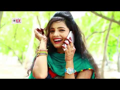 Sona Singh का नया गीत 2018   जीजा आजा तू ससुरारी720P HD star music Campnay