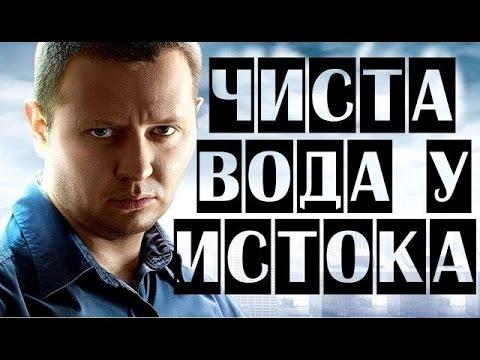 Раздолбай 2014 Смотреть новые русские фильмы боевики криминал полные версии фильмы 2014 года 2013