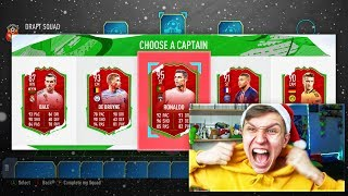 LUCKIEST 191 FUTMAS FUT DRAFT EVER!! - (FIFA 20)