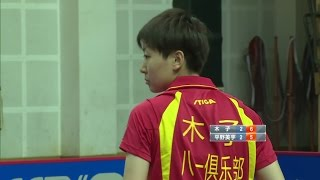 2016 China Super League: MU Zi vs HIRANO Miu [Full Match/Chinese|HD1080p]