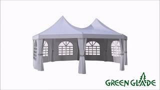 Садовый тент шатер Green Glade 1052