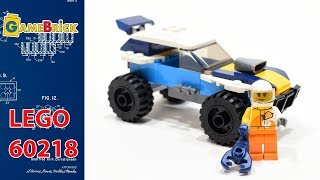 небольшой джип из набора LEGO City 60218 ОбзорGameBrick