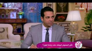 السفيرة عزيزة - د / هاني أبو النجا