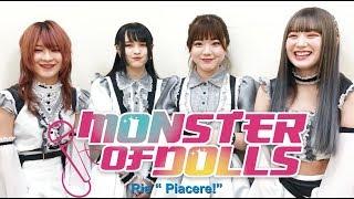 LADYBABYは、5月11日にイタリア・ボローニャで開催される「Monster O...
