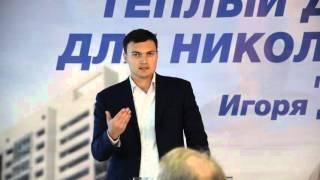 Видео НикВести: Дятлов о программе Теплый дом(, 2015-11-08T16:33:33.000Z)