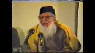 Maulana Abul Hasan Ali Nadwi addressing in Lister - England - (Urdu) screenshot 2