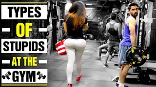 Funny Gym Video | Gym Stereotypes | Funny Viral Video