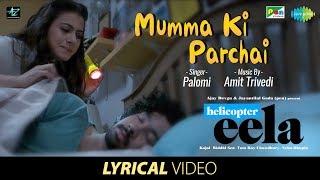 Mumma Ki Parchai | Lyrical | Helicopter Eela | Kajol | Riddhi Sen | Tota | Neha | Ronit Sarkar