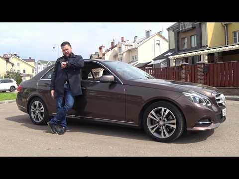 Mercedes W212 рестайлинг E250 обзор