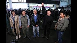 俳優の山田孝之が、あす25日放送のフジテレビ系バラエティー番組『ダウ...