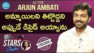Agni Sakshi Serial Fame Arjun Ambati Exclusive Interview || Soap Stars With Anitha