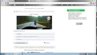 Официальные Билеты ПДД РФ 2014 онлайн «AB» Билет 29