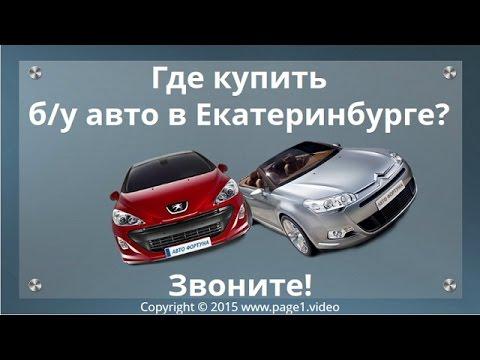 Где купить пневматическое оружие в Екатеринбурге?