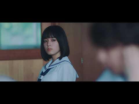 矢作穂香の透明感は世界をさらに切ないほど美しく綴る…映画『いなくなれ、群青』特報解禁