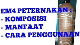 Download Video Em4 Peternakan MP3 3GP MP4