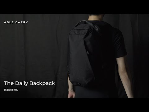 Able Carry Daily 無重力後背包
