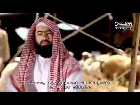 La Biographie Prophétique (Ep.11) : Le Voyage Nocture et l'Allégeance d'Al-'Aqaba