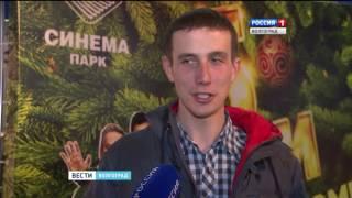 В Волгограде прошла премьера фильма «Елки-5»