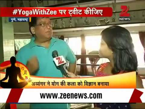 Yoga with Zee: An insight into BKS Iyengar's yoga institute in Pune