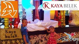 Kaya Belek 5* Обзор ресторана. Кухня. Еда. Overview of the restaurant. Kitchen. Food.