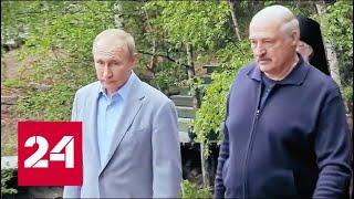Встреча на Валааме: о чем договорились Путин и Лукашенко? // Москва. Кремль. Путин. От 21.07.19