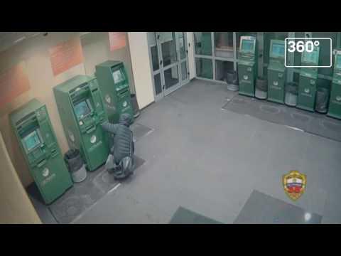 как вскрыть банкомат втб