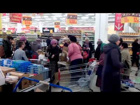 Распродажа в Ашан Иваново 5 декабря 2014