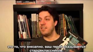 The Spoony - Vlog 09.15.09 Shin Megami Tensei Series [RUS sub]