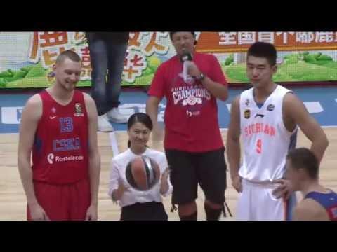 Sichuan - CSKA Moscow. Euroleague Basketball China Tour. September 28, 2016.