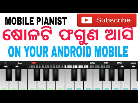 Sholati phaguna aasi easy piano tutorial