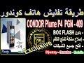 فلاش هاتف كوندور Condor Plume P4 PGN-409 وإصلاح مشكلة تشنج النظام