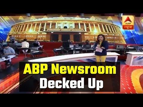 Lok Sabha Election Results: ABP Newsroom Decked Up | ABP News