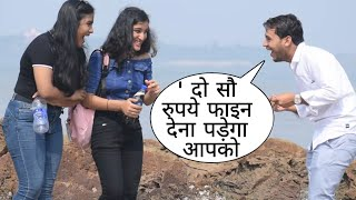 200 Rupye Fine Dena Pdega Aapko Prank On Cute Girl's By Desi Boy With Twist Epic Reaction