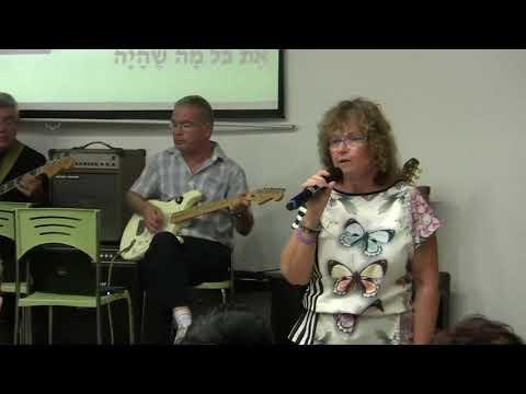 זהבית לוטן - אני ממשיך לשיר - שרים בחברותא בהוד השרון
