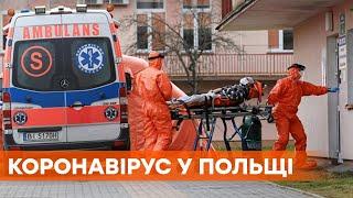 Единственный выход вакцинироваться Как пытаются преодолеть коронавирус в Польше