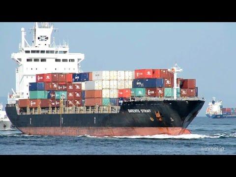 BARENTS STRAIT - Rehder Reederei container ship