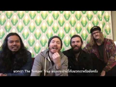 Words from The Temper Trap for SOUNDBOX concert