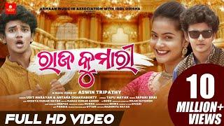 Raja Kumari – Odia Full Video Song   Sailendra , Priyambada , Udit Narayan , Antara , Aswin , Japani