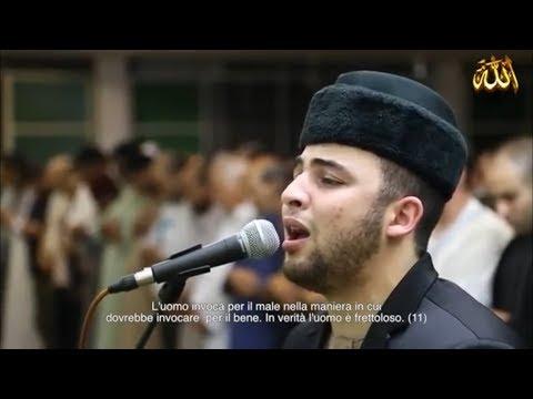 Beautiful voice | Amazing Recitation Quran | Nice reading Surah | 2020