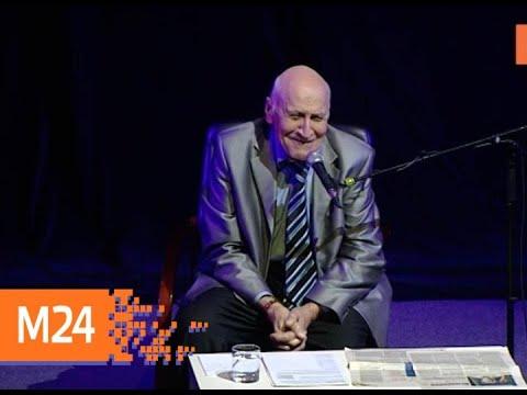 Николай Дроздов – о происхождении Вселенной и Земли - Москва 24