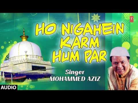 हो निगाहें करम अजमेर वाले ख्वाजा : MOHAMMED AZIZ || HO NIGAHE KARAM || T-Series IslamicMusic