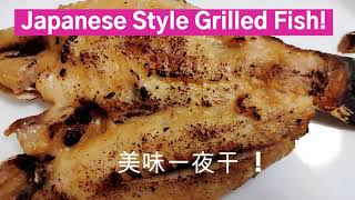 Dry Age Japanese Style Fish