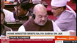 Seek To Amend Article 370 Of The Constitution: Amit Shah