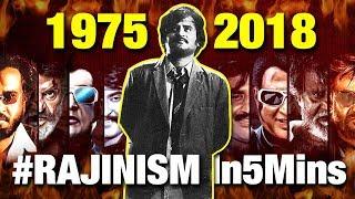 5 நிமிடத்தில் சூப்பர் ஸ்டார் ரஜினிகாந்தின் 43 வருட திரைப்பயணம் இதோ.. | Superstar | Rajinikanth |