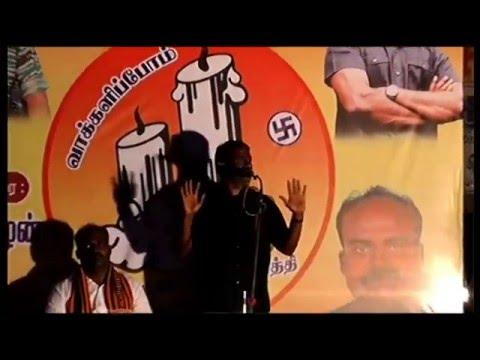 24.4.2016 ராஜபாளையம் பொதுக்கூட்டம் சீமான் எழுச்சியுரை | Seeman Speech Rajapalayam LIVE