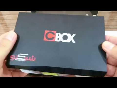 فتح صندوق جهار شركة ايرثلنك Cbox V.2