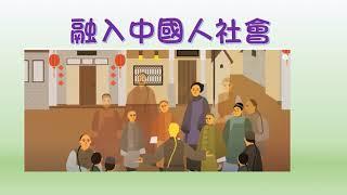 Publication Date: 2021-01-22 | Video Title: 喜閱速遞EP02 (聖經科)