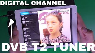 тВ НА СМАРТФОНЕ ПЛАНШЕТЕ БЕСПЛАТНО!!! MyGica PT360 Watch DVB-T2/-T on Android