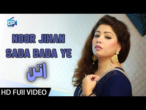 Pashto new song 2018  Noor jan pashto Video song pashto hd pashto song 2018 pashto song dance